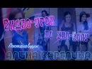 Видео-урок по хип-хопу / Алина Карелина