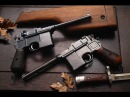 Любимое оружие чекистов Маузер С 96
