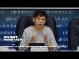 Украина не сумела преодолеть региональный раскол - Лигачева