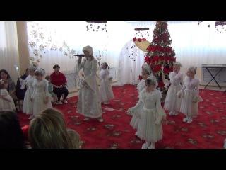 Танец Снежинок со Снегурочкой