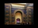 Ishtar Gate and Processional Way (reconstruction), Babylon, c. 575 B.C.E.