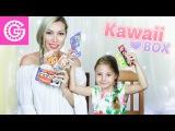 ЧЕЛЛЕНДЖ Угадай Вкус Еды // EAT ME Challenge | Пробуем японские сладости Kawaii box