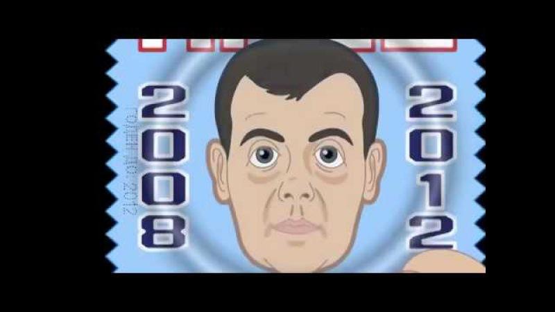Интернет взорвал мультфильм о Путине насилующем Россию