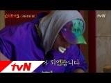 tvnbros3 호동이의 과격한 민호 사랑 170129 EP.4