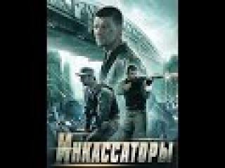 Инкассаторы - 1 серия