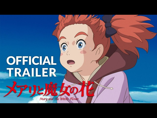 Mary and The Witch's Flower Trailer 1 (Official) Studio Ponoc