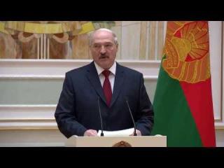 Лукашенко Великолепно Выступил и Вручил НАГРАДЫ! | 7.03.2017