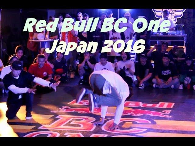 Red Bull BC One Japan 2016 (Neyagawa) highlights. Yosh Is Stoic, Yasmin, Kaku etc