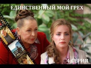 Смотреть российские фильм в качестве hd 720