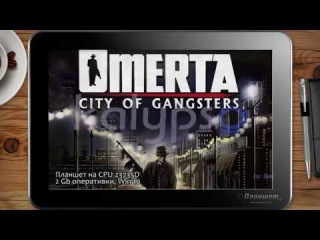 ИГРЫ НА WINDOWS ПЛАНШЕТЕ / Omerta: City of Gangsters / on tablet pc game playing test gameplay