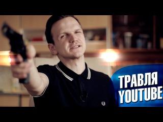 дима не Ссы Ответ на КоляХейтер Николай Соболев