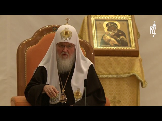Патриарх Кирилл ответил на вопросы участников VII Международного фестиваля «Вера и Слово»