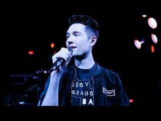 Bastille Interview - Red Bull Sound Space at KROQ