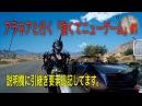 NEW GAME Aranea Highwind【FINAL FANTASY XV】