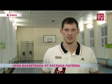 Руслан Патеев провел урок для школьников в рамках проекта «One Team»