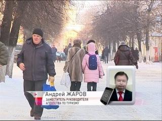 Ярославская область вошла в топ-10 по темпам развития туристической отрасли