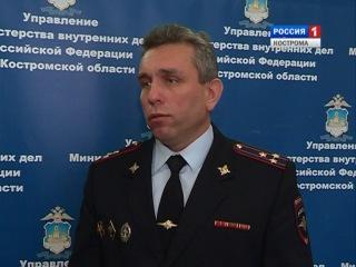 В Костроме задержали подозреваемого в дерзком налете на продуктовый магазин