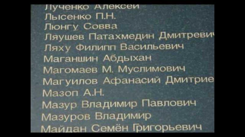 ПОСЛЕДНИЙ АККОРД. Памяти Магомета Магомаева.