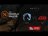 Liquid vs LGD, Manila Major, Lower Bracket Semi-Final, Game 1