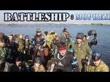 Батлшип Морпехи (пейнтбол)  Battleship Jarhead (paintball)