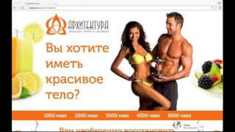 программы для создания красивого тела от чемпионки мира по фитнесу