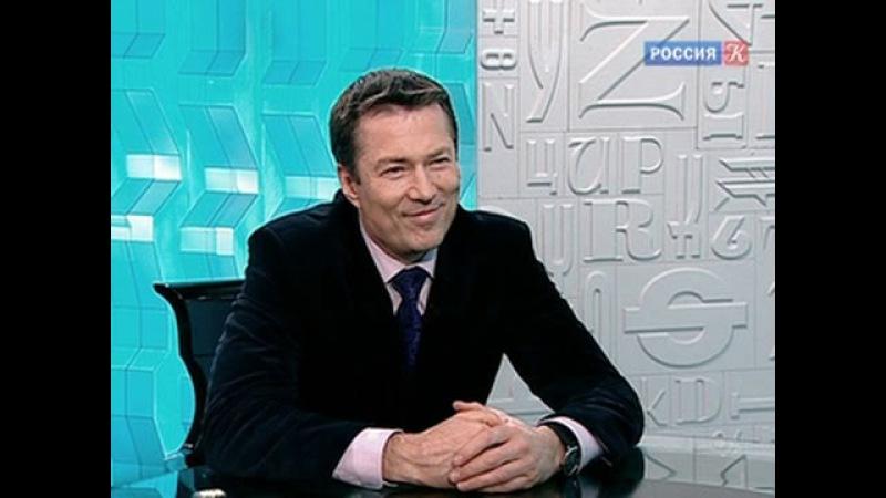 Андрейс Жагарс. Главная Роль. 2013