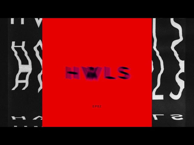 HWLS - Alpha