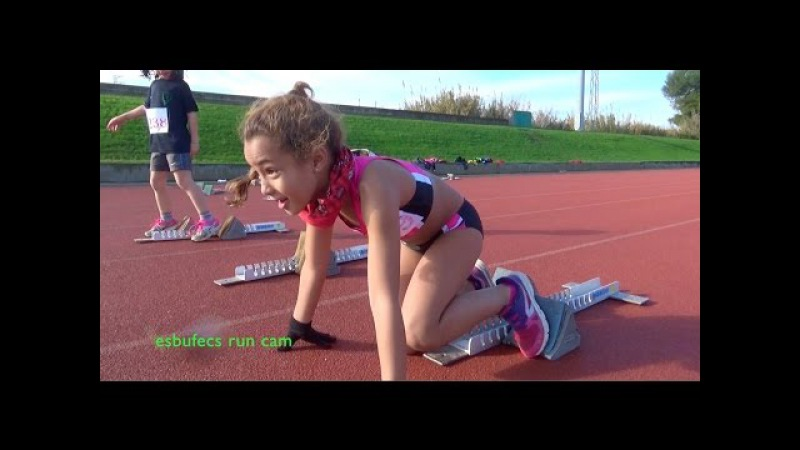 Sabrine Bednaoui Control Promoció Lleida desembre 2016