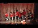 Брейк-данс для детей. Отрывок из спектакля. Школа танцев