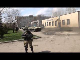 Славянск. Десант развлекается 16.04.14