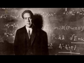 Альберт Эйнштейн За пределами космоса Мультивселенная 2016