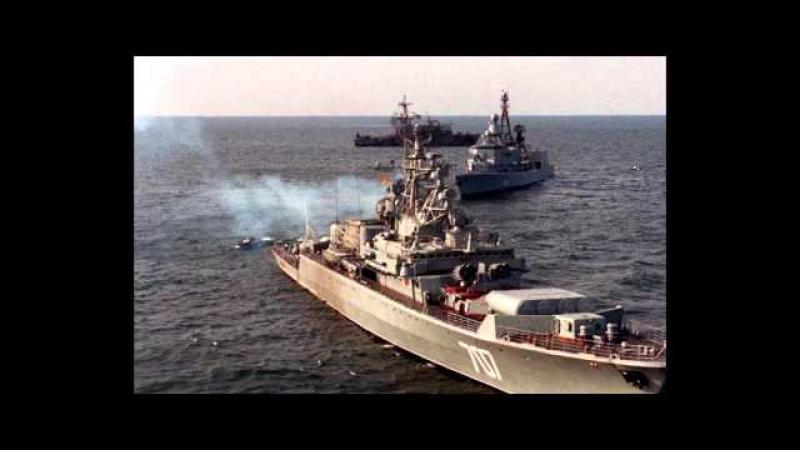 Навал Богдашина - Плата за наглость: как наш сторожевик протаранил корабль ВМС США в Черном море