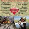 В Сибирскую Заставу из Петербурга с 3 по 31 июля