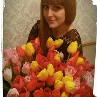 Юлия Кашпурова