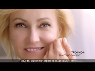 Новая улучшенная формула Возраст Эксперт от L'Oréal Paris c Виталином