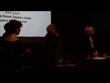 Публичная дискуссия Владимир Яковлев. Парадоксы психики стан