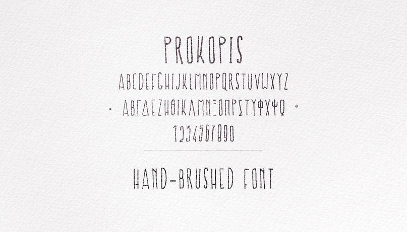 PRO-kopis Regular шрифт скачать бесплатно