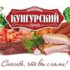"""Мясокомбинат """"КУНГУРСКИЙ"""""""
