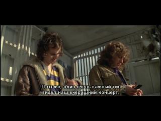 Slade In Flame (русские субтитры) (1975)