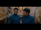 Опасно и непредсказуемо. Идём внутрь (Стартрек. Бесконечность / Star Trek. Beyond)