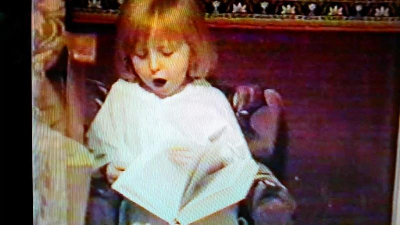 Как я читала книжки