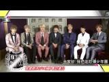 [VIDEO] 160609 Тизер интервью с BTS @ Showbiz
