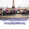 -Международное движение Плейстик
