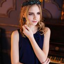 Виктория Чернова фото #26