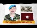 Geroi Novorossii komandir narodnogo opo