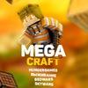 MegaCraft | MineCraft сервер 1.8-1.13+