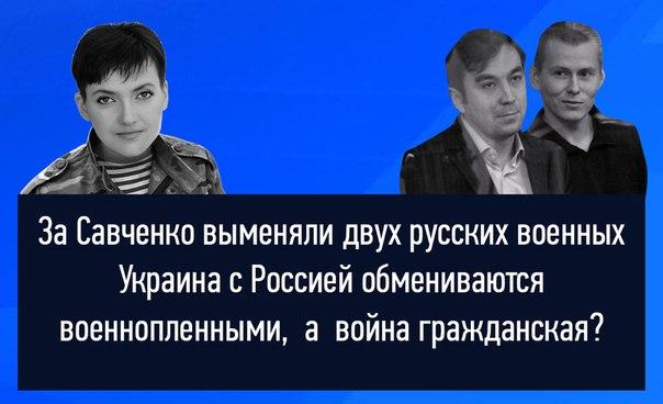 Освобождение Савченко - важный шаг на пути к полному выполнению минских соглашений, - Керри - Цензор.НЕТ 2642