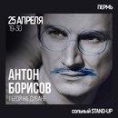 Павел Семянников фото #31