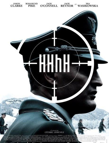 кино онлайн русское 2016