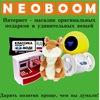 NeoBooM - оригинальные подарки в Томске